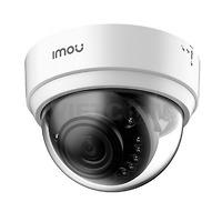 Camera IMOU IPC-D42P