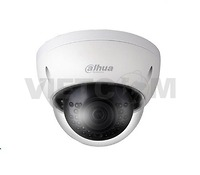 Camera LITE 2.0MP hỗ trợ STARLIGHT DH-HAC-HDBW1230EP