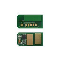 Chip máy in OKI C301/321 (Y)