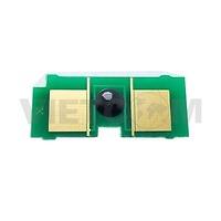 Chip máy in HP 3005/M3027/M3035/M3027 (Q7551A/X)