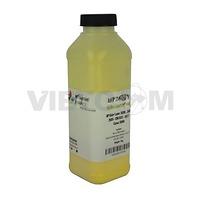 Mực chai  HP CP2600 (Màu vàng)