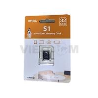 Thẻ nhớ 32G P500-32 (32GB)