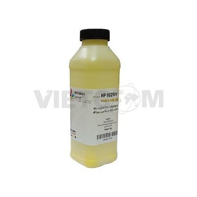 Mực chai HP CP1025 (Màu Vàng)