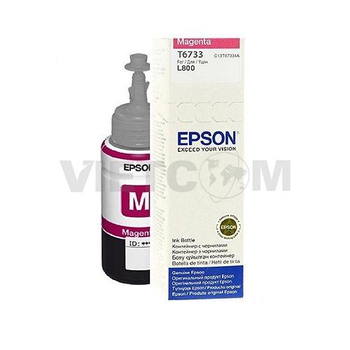 Mực nước máy in Epson L800/1800 (T6733) (M)