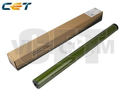 Trống Ricoh MP C3003/3503/ 4503/5503/6003 (CET6200)